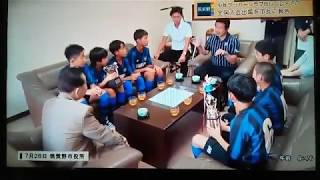 2017フットサル福岡県大会 筑紫野市長表敬訪問.
