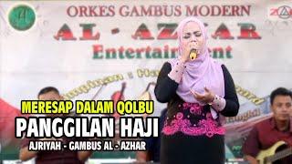 GAMBUS   PANGGILAN HAJI   AJRIYAH   GAMBUS AL - AZHAR COVER