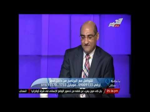 أ.د. أحمد ابراهيم ببرنامج بالطو أبيض – علاج السكر بالجراحة