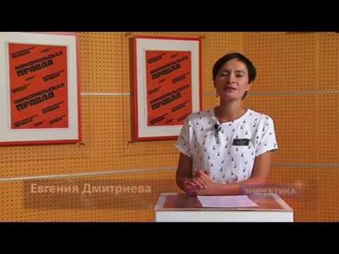 «Иркутская Энергосбытовая компания»: лето без долгов