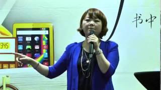BFS15 - 台湾知名谘商心理师-苏絢慧 《其实你没有学会爱自己》分享兼签书会