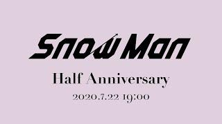 Snow Man「ハーフアニバーサリー特別配信」