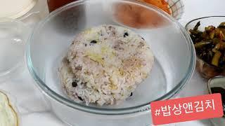 겨울야식 열무김치 비빔…