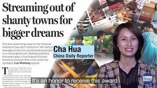 China Daily scoops 12 prizes at Hong Kong News Awards