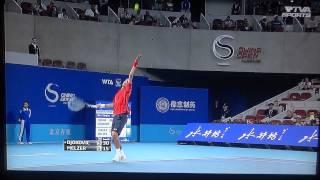 Novak Djokovic - Huge Kick Serve (Beijing 2012)