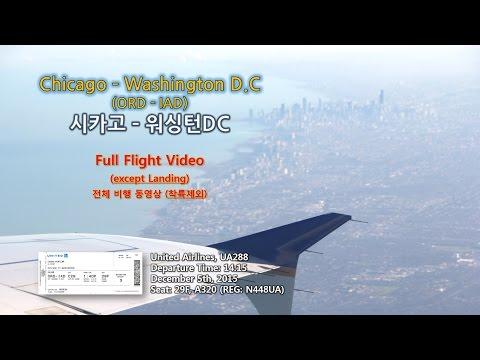 Chicago to Washington D.C. (시카고-워싱턴DC), United Airlines (UA288), Flight Video (비행영상)