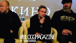 Закрытая премьера фильма Гоголь: Вий