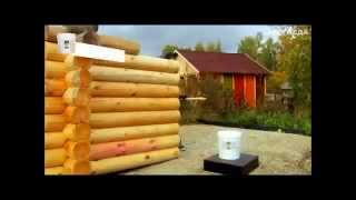 Герметик для деревянного дома Евротекс (Eurotex)(Герметизация щелей между бревен деревянного дома. Герметик для дерева. Полезная статья на эту тему: Гермети..., 2014-04-19T08:50:33.000Z)