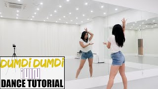 (여자)아이들((G)I-DLE) - '덤디덤디 (DUMDi DUMDi)' - Lisa Rhee Dance Tutorial