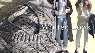 153cm 세로룩북❄️⛄️|9가지 따뜻한 겨울코디들 코…