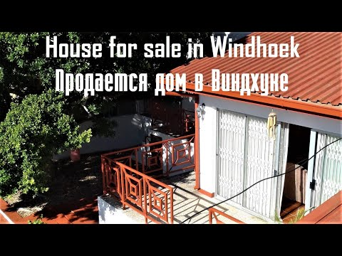 Magnificent house for sale in Windhoek   Namibia