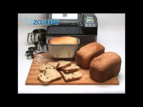Best Zojirushi Bb Cec20 Home Bakery Supreme 2 Pound Loaf Breadmaker