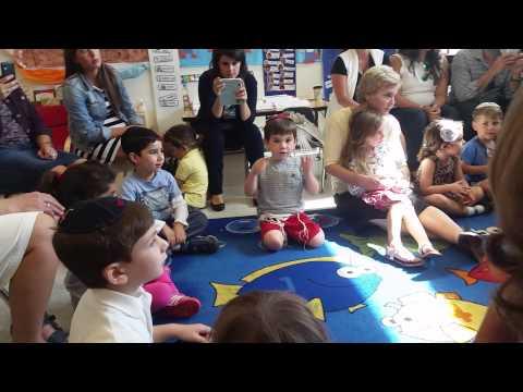 Nursery graduation boker tov song