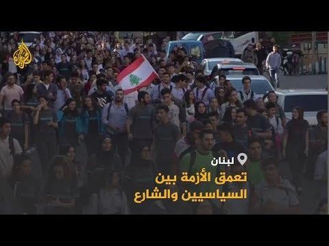 ???? هل وصلت مشاورات تشكيل الحكومة اللبنانية إلى طريق مسدود؟  - نشر قبل 5 ساعة