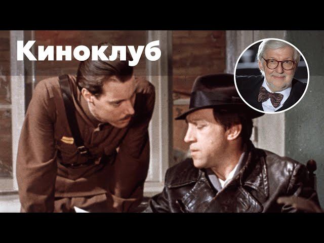 «Советы: А что посмотреть?»: Фильмы по произведениям Аркадия Вайнера.