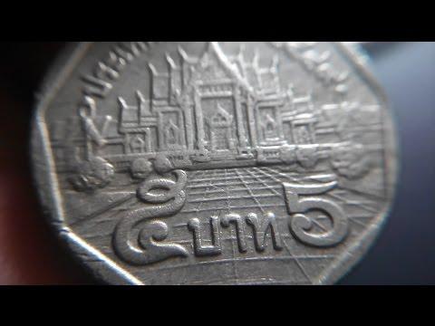 ส่องเหรียญ5 บาทปี2531-2550