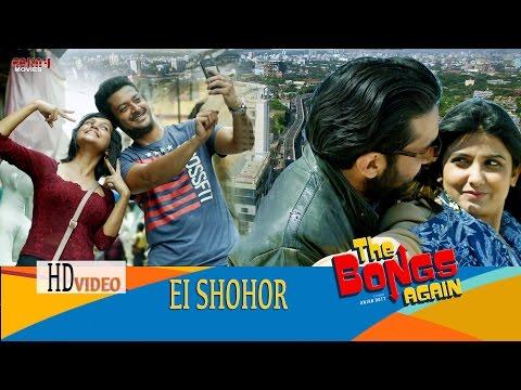EI Shohor  Full   The Bongs Again  Anjan Dutt  Parno  Latest Bengali  2017