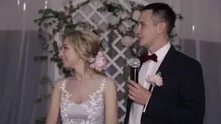 Свадебный ведущий в Москве Кирилл Исаев. Отзыв Анастасии и Юрия. Свадьба в Валуево