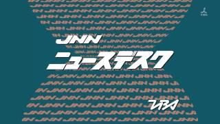 【MAD】JNNニュースデスク 再現