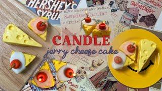 톰과 제리 치즈  캔들 만들기┃집에서 쉽게 치즈 캔들 …