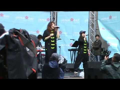 Japan Day NYC 05-13-2018: Puffy AmiYumi - Asia no Junshin