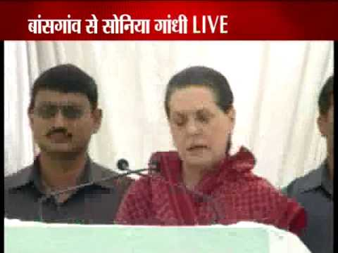 Sonia Gandhi addresses rally in UP