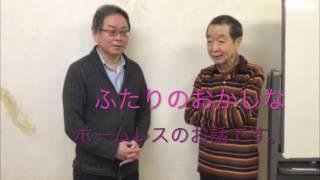 綾田・ベンガル芝居が10年ぶりに復活! 安倍照雄(「ふしぎな岬の物語」...