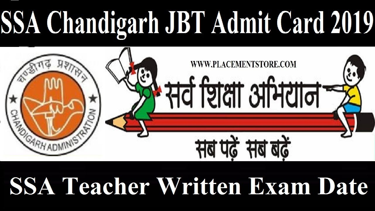 SSA Chandigarh JBT Admit Card 2019 ¦¦ Teacher Written Exam Date