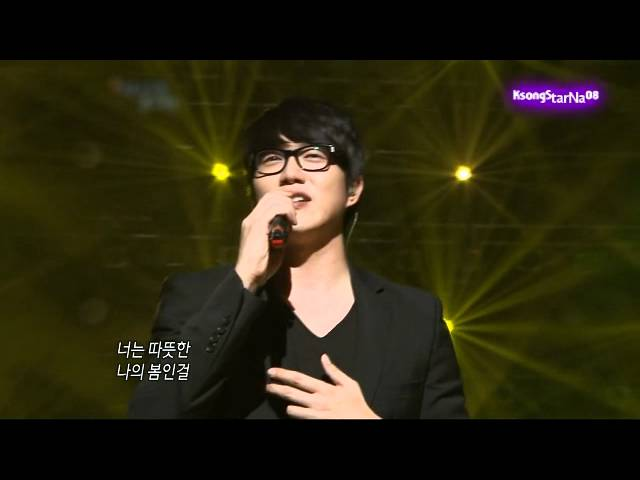 Sung Si Kyung - 너는 나의 봄이다 You are my spring (2011.10)