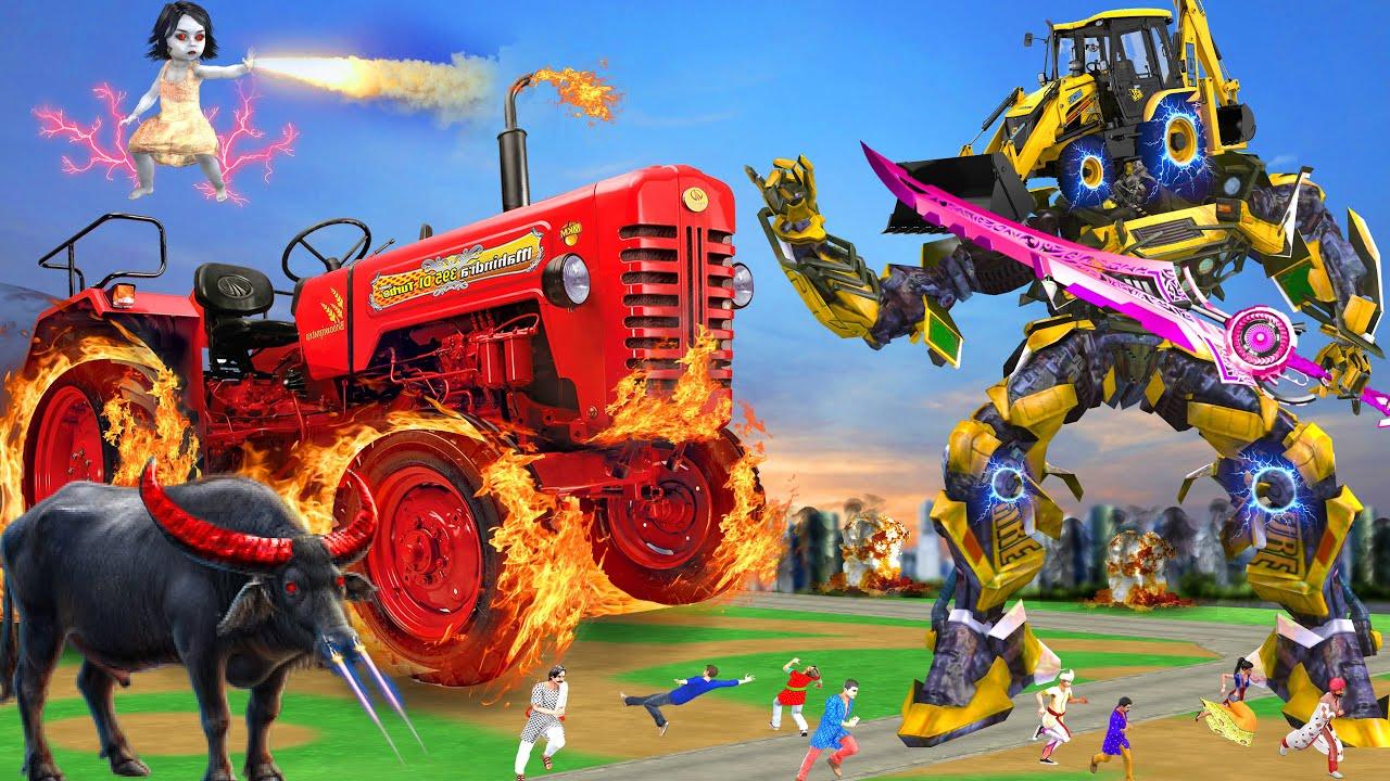 विशाल ट्रैक्टर रोबोट जेसीबी भैंस Giant Tractor Robot Jcb Buffalo Hindi Kahaniya हिंदी कहानियां New