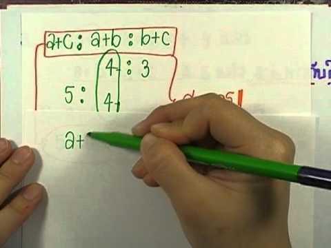 ข้อสอบเข้าม.1 : เลข เมจิเทนไซ ver.01 ข้อ03