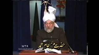 Tarjumatul Quran - Sura' al-Baqarah [The Heifer]: 120 - 127