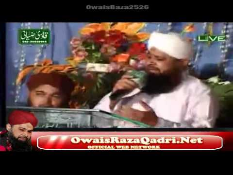 Dar Pe Bulao Makki Madani - Muhammad Owais Raza Qadri Sb - 14 Sep 2013  Lahore Stop Ghaziabad,