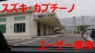 軽車両のユーザ車検 レストアガレージ#2-3 thumbnail