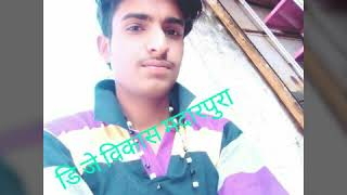 Aisi Waisi Na bolya Kar Chori Re is desi Ki Fan ya Duniya Hori Re remix boy Dj Vikas madapura