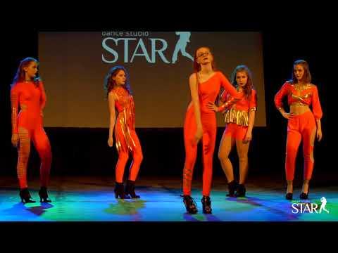 Drunk Groove - Maruv & Boosin / DS STAR