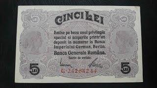 Банкноты с аукциона Чехии