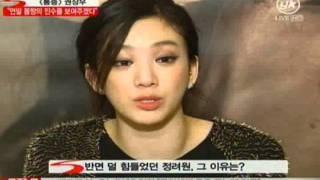"[movie] Kwon Sang-woo, 'Pain' showcase ('통증' 권상우 "", 몸짱의 진수 보여준다)"