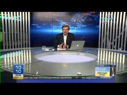 Смотреть Прямий - Начало программы Итоги дня с Евгением Киселевым от 10 октебря 2027 года онлайн