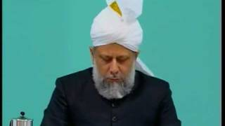 Holy Prophet's trust in Allah, Urdu Friday Sermon, 8th April 2005, Islam Ahmadiyyat