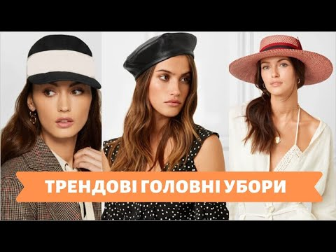 Телеканал Київ: 05.12.19 СТН ПАНОРАМА 16.15