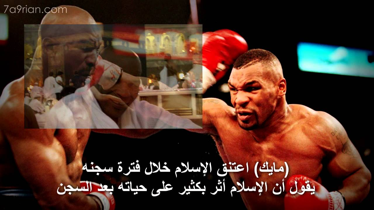 7a9rian   مشاهير والإسلام - YouTube