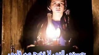 اغنية كوردية مترجم للعربي اصلان جان aslan can مع صور عفرينlorin issa