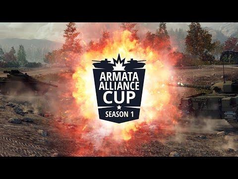 1-2 ARMATA ALLIANCE