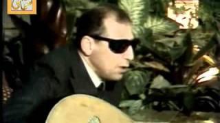سيد مكاوي يغني مقطع من اغنية أوقاتي بتحلو على العود