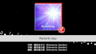 Roselia『Re:birth day』(難易度:EXPERT)プレイ動画
