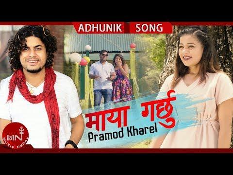 Pramod Kharel  Maya Garchhu  New Nepali Adhunik Song 20182075 Ft Himal, Sanchita &  Nabaraj