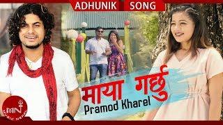 Pramod Kharel - Maya Garchhu | New Nepali Adhunik Song 2018/2075 Ft. Himal, Sanchita &  Nabaraj