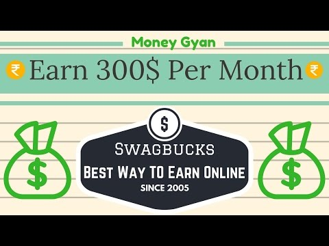 Swagbucks Review 2017 - Earn $300 Per Month - Earn Quick Cash - Best Site to Earn 2017-(Hindi)