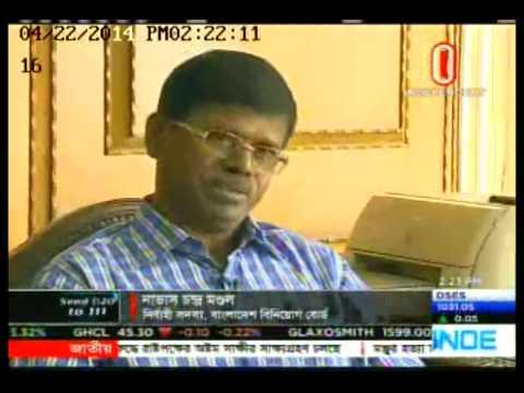 GP focused as largest investor in Bangladesh
